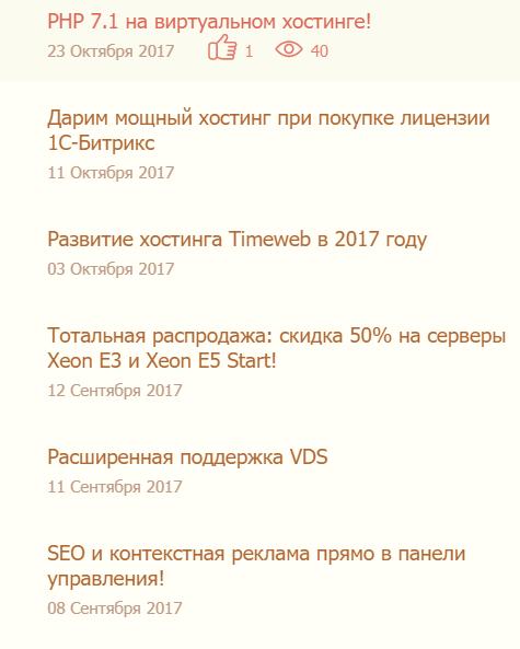 Компонент:  bitrix news list