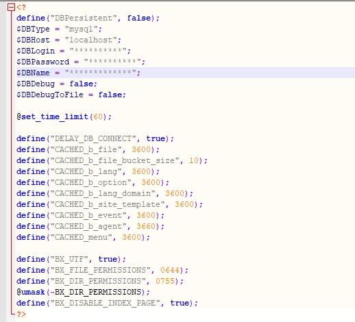 dbconn php bitrix